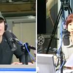 5.19 SBSラジオパク·ソヒョンのラブゲーム