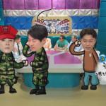 6.28放送 MBC 黄金漁場 ラジオスター 本人不在でイジられまくる(笑)