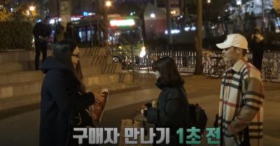 11.22 ケイドゥク フィソン編