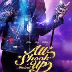フィソン主演 韓国ミュージカル『2017 ALL Shook UP(올슉업)』公演チケット関連まとめ
