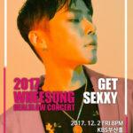 2017 フィソン 韓国 年末公演 全国ツアーコンサート『Get Sexxy』チケット関連情報まとめ