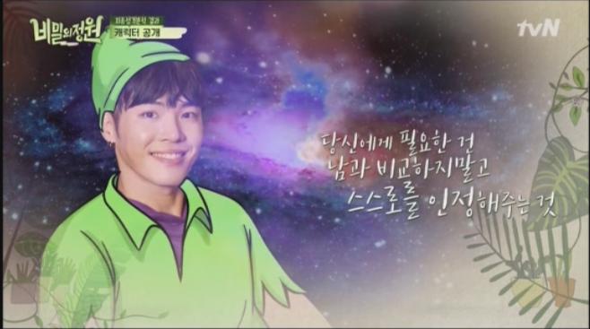 2.17 KBS2 不朽の名曲『酔中真談』JTBS知ってるお兄さん『アンデナヨン』
