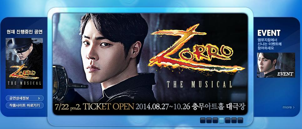 Mnet Singer game