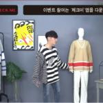 10.31 Check Me Wheesung Fashion Liveほかフィソン活動