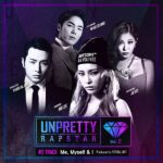 9.26 Unpretty Rapstar フィーチャリング曲
