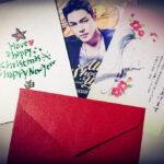 韓国語でファンレターを書くのが怖い方も年末年始の今がチャンスですわよ!フィソンにクリスマスカード・年賀状を送りませんか?