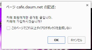 daum-cafe-condition2