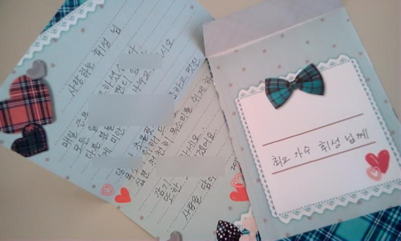 letter-2012-01-11