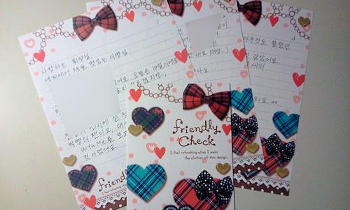 letter-2012-01-18