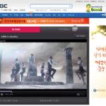 MBCの登録&視聴方法を掲載しました