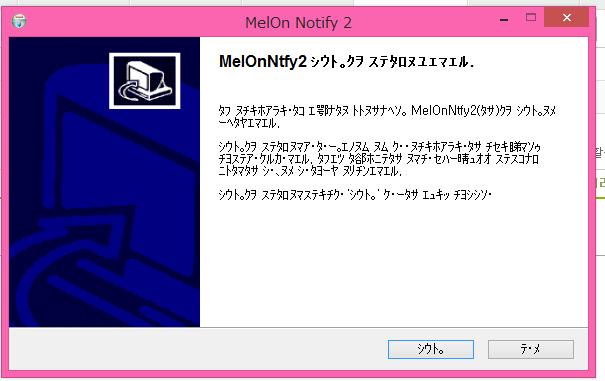 melon-music2