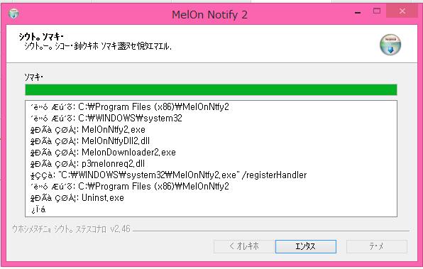 melon-music3