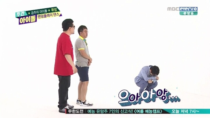 6.12 MBC ピクニックライブ 遠足